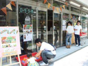清川リトル商店街