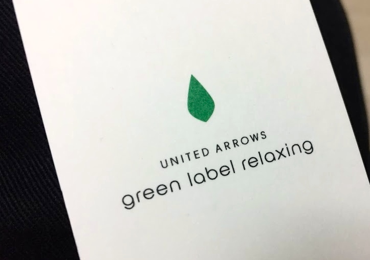greenlabelrelaxing