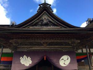 金剛峯寺 大玄関