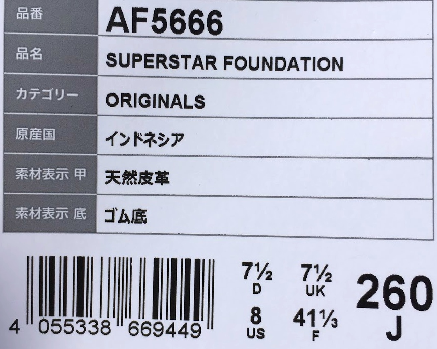 superstarfoundation